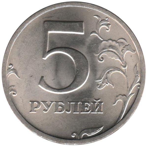 http://moneta-russia.ru/upload/monety-20-vek/2003-05-rr.jpg