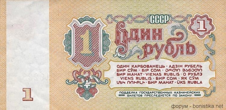 1 рубль бумажный монеты александра 3 история создания