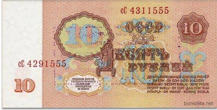 Пятирублевая купюра 1961 самые дорогие современные российские монеты