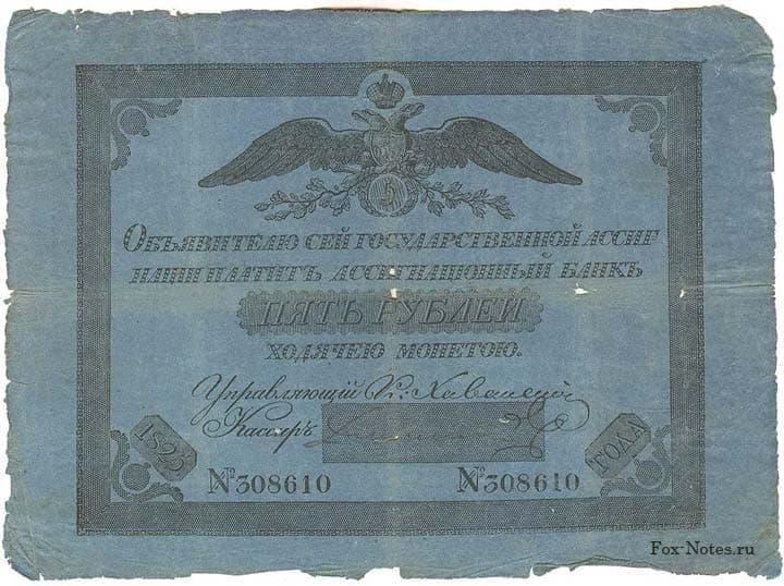 100 рублей Екатерины второй