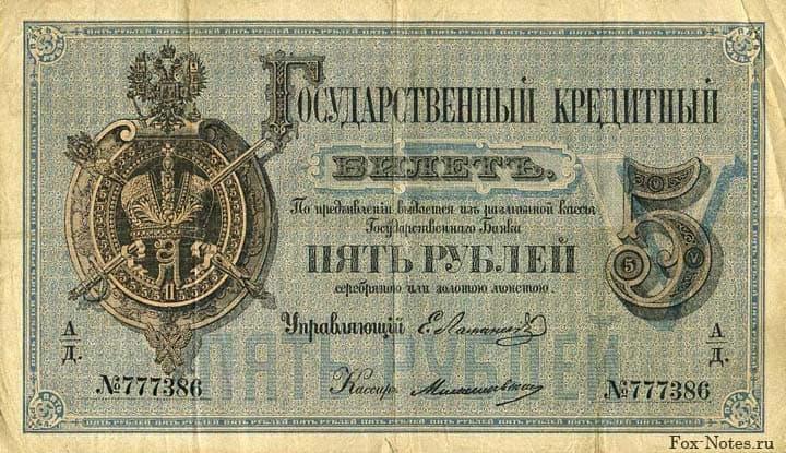Начало выпуска бумажных денег в россии дата елочные украшения гид каталог