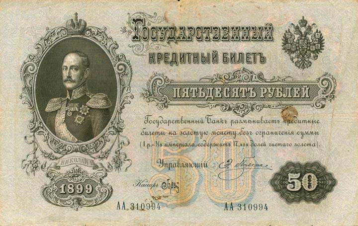 100 рублей 1898 2 рубля 1998 года цена стоимость монеты