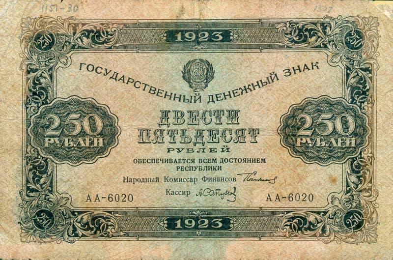 100 рублей 1923 стоимость 5 копеек 1932 года цена