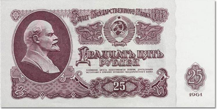 Сколько стоит советский рубль 1961 года марки с грибами