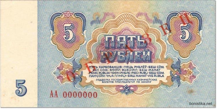 5 рублей 1961 года стоимость золотые монеты купить на авито