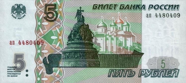 100 рублей 2020 года