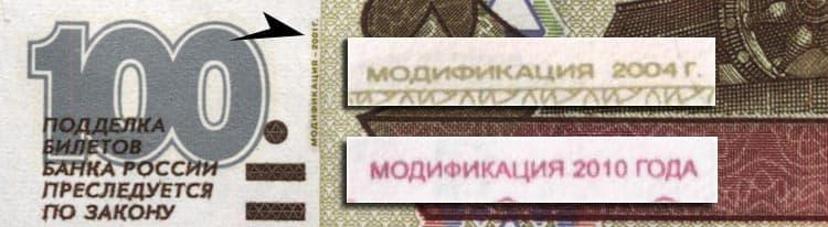 banknots-02.jpg