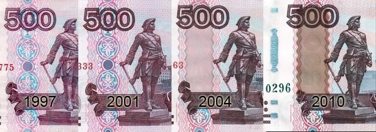 banknots-03.jpg