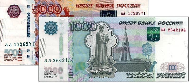 Коллекционер банкнот как называется сайт коллекционеров антиквариата