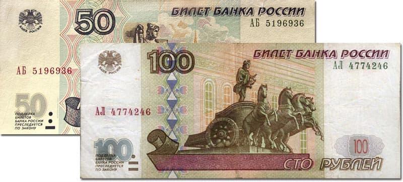 1000 рублей серии аб монета 1 zloty 1992 цена