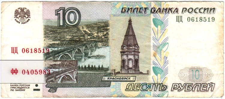 Коллекционер банкнот как называется альбомы о москве