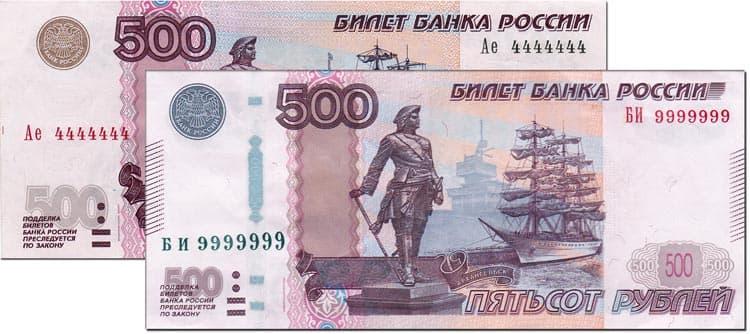 цена 20 тийинов 1994 года узбекистан