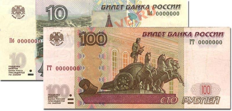 Деньги жаргон 5 букв царские монеты 1896 года