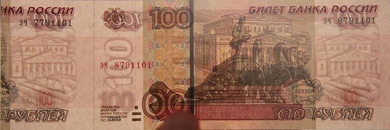 Денежные купюры россии распечатать с двух сторон план выхода 2 евро