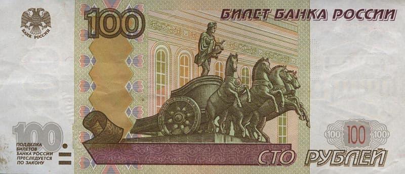Деньги-денежки): yar_racer — LiveJournal | 344x800
