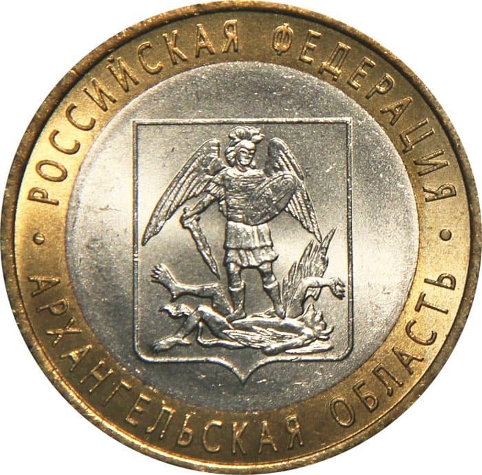 10 руб 2007 года цена дагестан монета