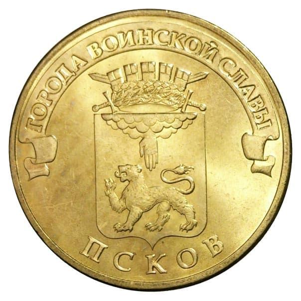 монета псков 2013 цена
