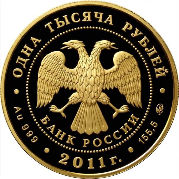 за сколько можно продать монету 1993 года