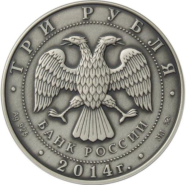 монета 1 рубль с графическим знаком рубля