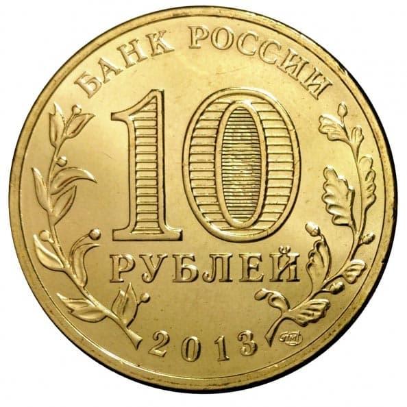 Сколько стоит бронза за 1 кг в Волоколамск закупка металла в Кашира