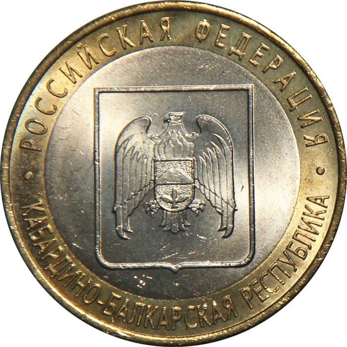 10 руб астраханская область цена 25 рублей советские фото