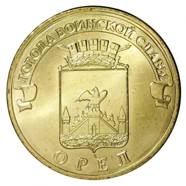 Цена 10 рублей 2011 года шрифт денежный