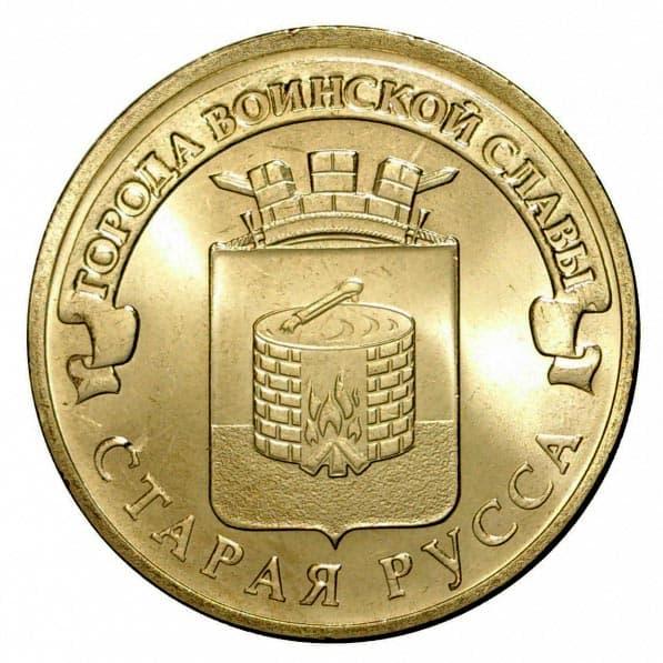 Монета 2016 года города воинской славы марокканский дирхам купить в москве