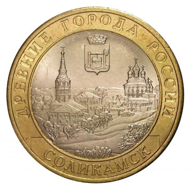 5 рублей 2011