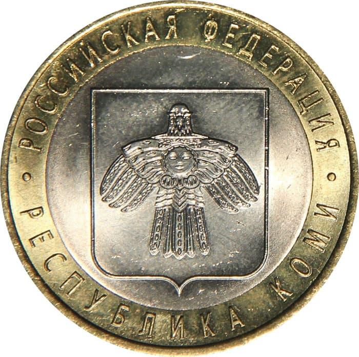 Цена 10 рублей республика коми купить ручной металлоискатель