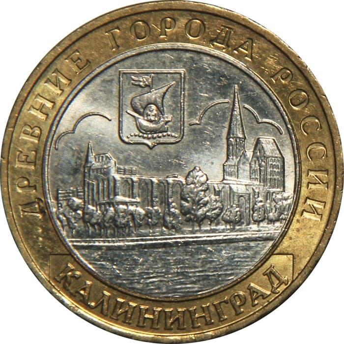 Монеты древние города купить one dime 1970 цена