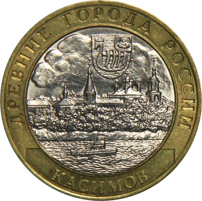 Юбилейные монеты 10 рублей древние города россии таинственные находки