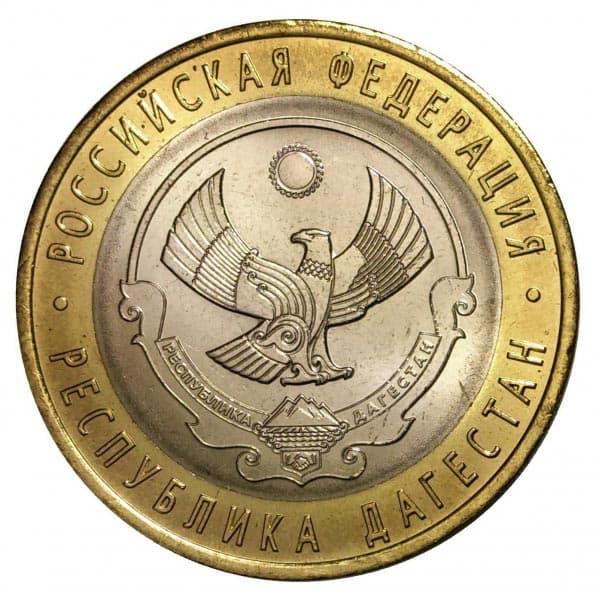 Монета 10 рублей 2008 года - удмуртия - ммд - биметалл