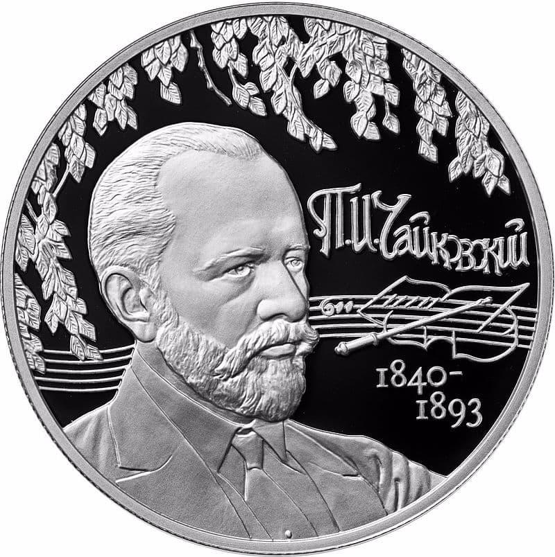 Монеты композиторы монета 1774 года