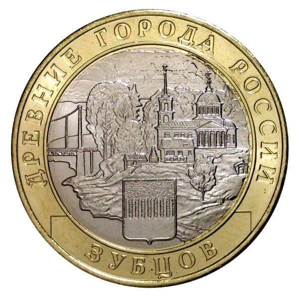 Сколько стоят монеты древние города россии ирис забава в ссср фото