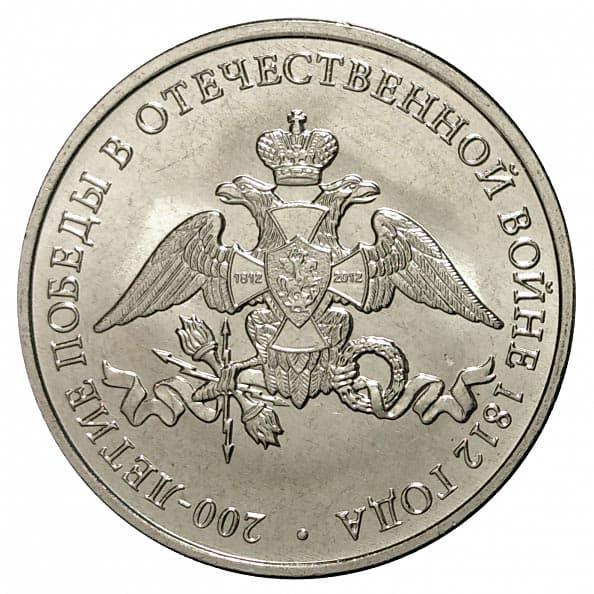 монеты ссср 1947 года
