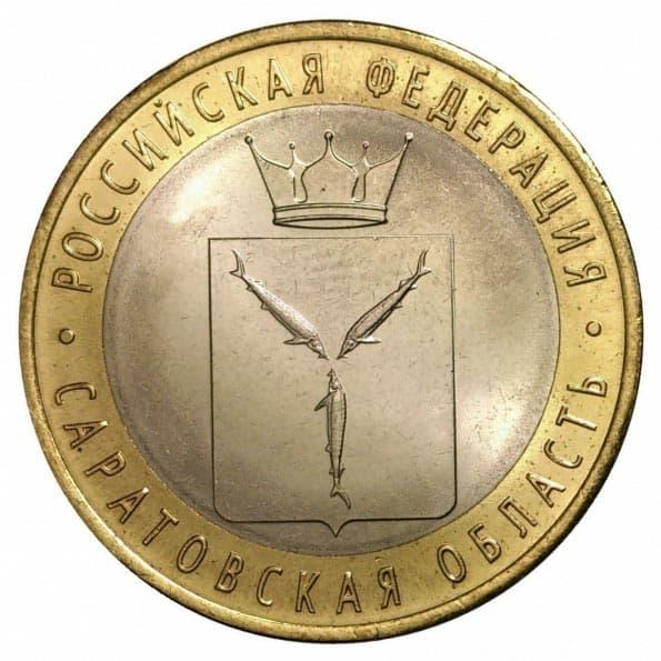 монета 10 рублей ингушетия 2014