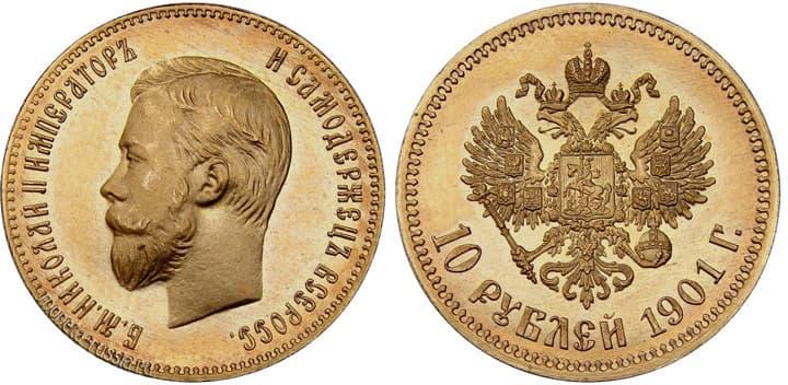 15 рублей 1897 росс заходит за обрез шеи