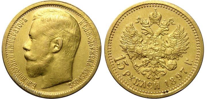 Золотая монета николай одна копейка 1997 года стоимость