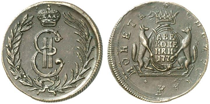 Десятикопеечная русская монета 9 букв активация приложения монеты царской россии