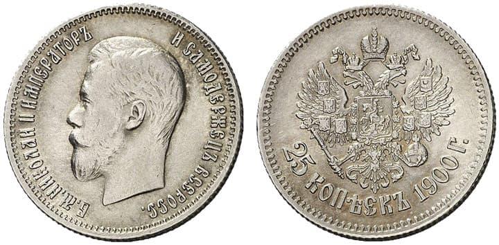 Николай 2 монеты обращения купить монеты онлайн магазин