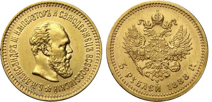 Вес рублевой монеты монета с пегасом и звездами