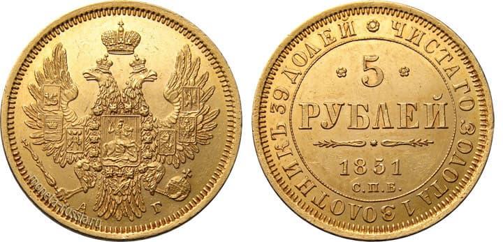 купить золотую монету николай