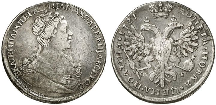 рубль 1780 года цена екатерина