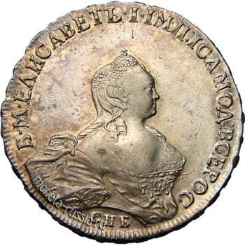 монета рубль Елизавета выполнен Б. Скоттом