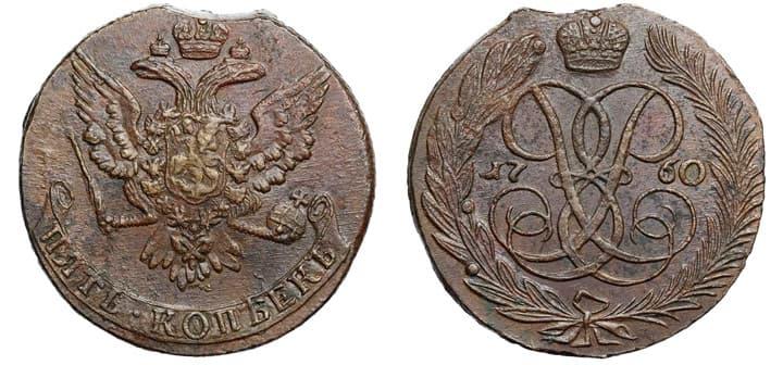 монета 1757 елизавета цена