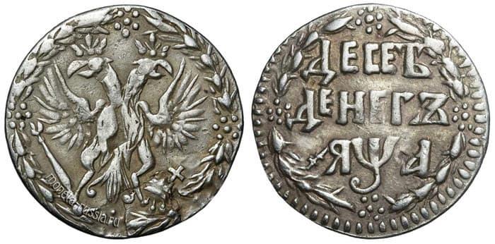 1 гривенник сколько рублей сейчас продам юбилейные монеты ссср стоимость каталог цены