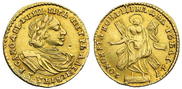 Первая золотая монета сканворд что можно купить наvjklfdcrbt 25 bani