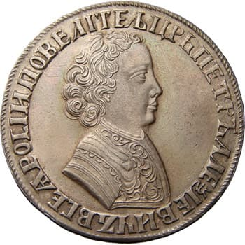 рублевая монета Петра 1 1704 года , аверс