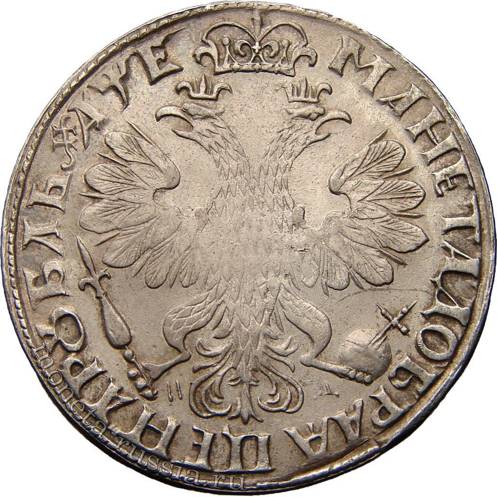 Сколько стоит монета петра первого канадские монеты 25 центов