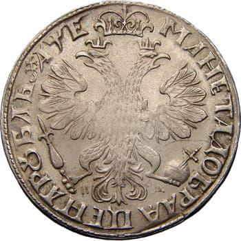 рублевая монета Петра 1 1704 года , реверс